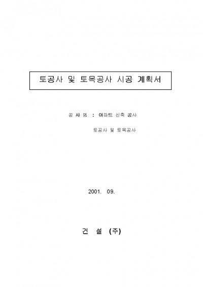 1827011.jpg