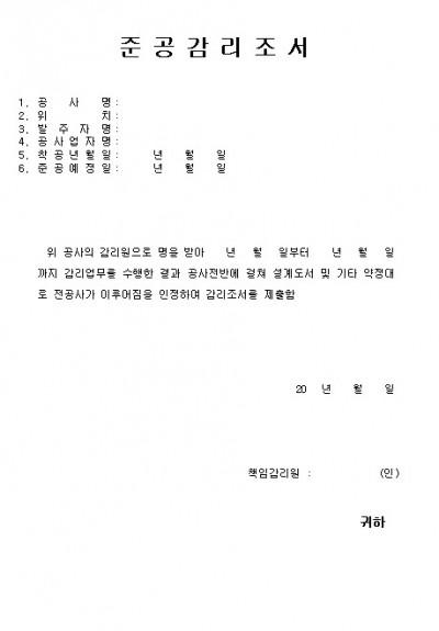 1015617.jpg