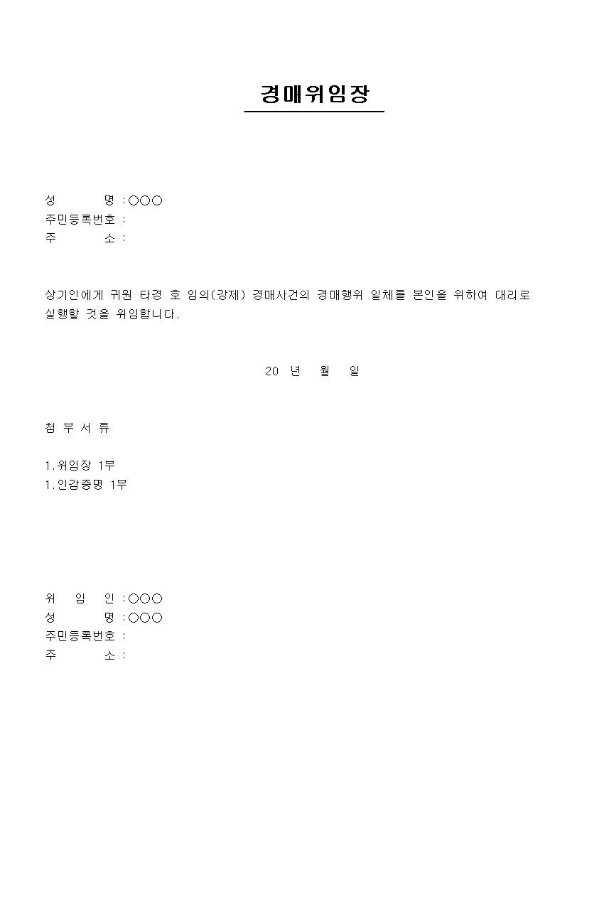 1343282.jpg