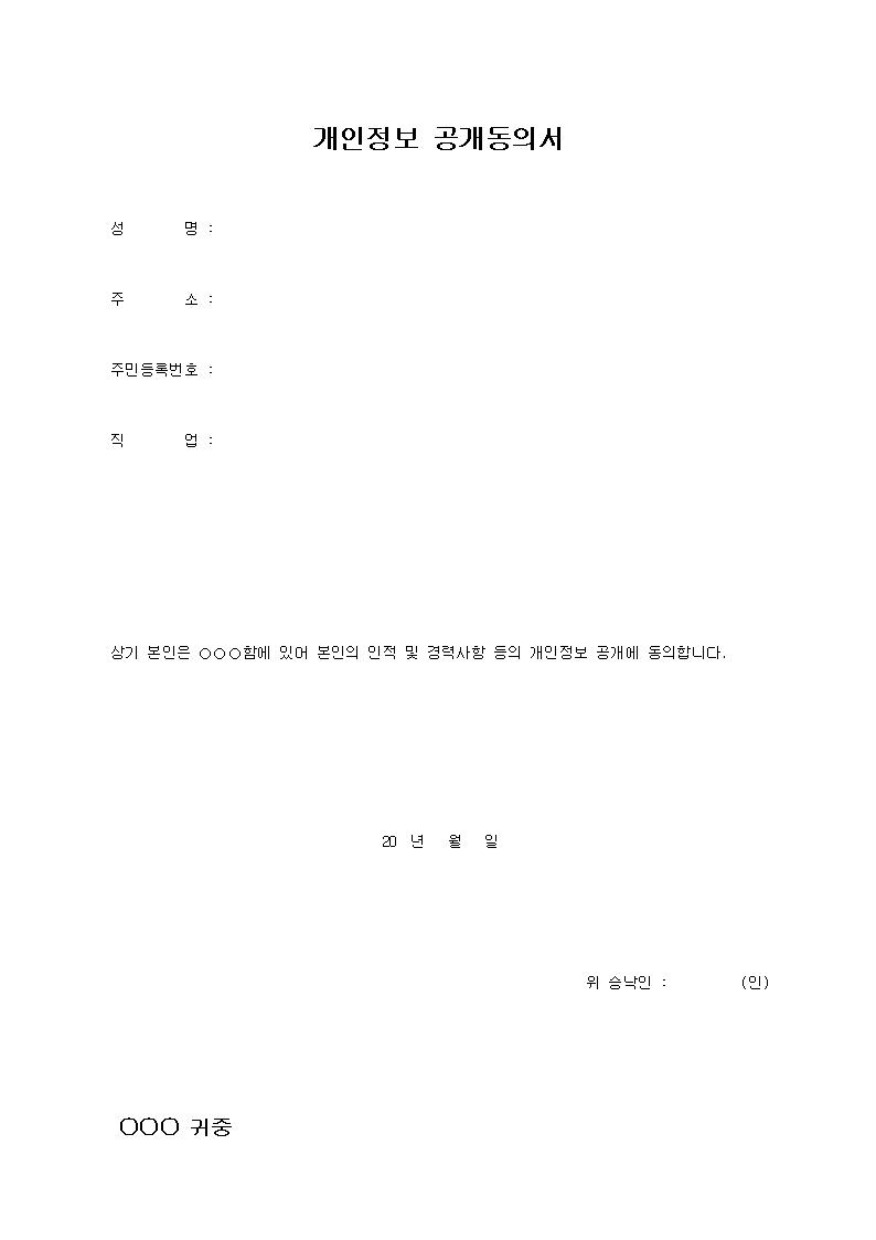 2067171.jpg