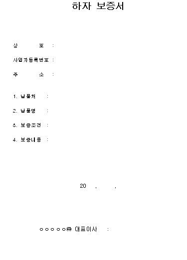 1002932.jpg
