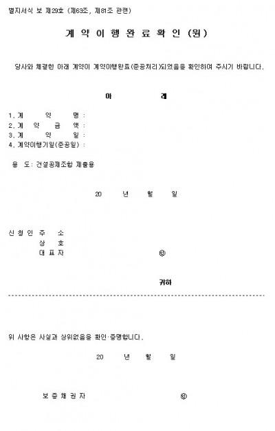 1036880.jpg