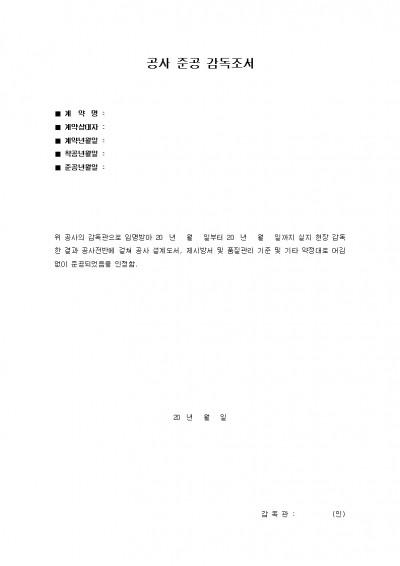 1981938.jpg