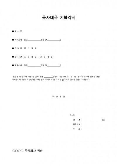 19975651.jpg